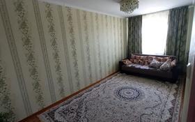 4-комнатная квартира, 80 м², 4/5 этаж, улица Аль-Фараби 61 — Абая за 20 млн 〒 в Кентау