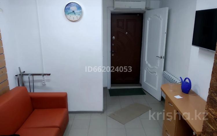 Офис площадью 50 м², Алисова 3 — Азаттык за 15 млн 〒 в Атырау
