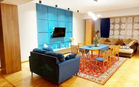 5-комнатная квартира, 300 м², 2/5 этаж, Тулебаева 128 — Карасай Батыра за 230 млн 〒 в Алматы, Медеуский р-н