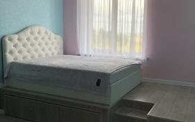 1-комнатная квартира, 36 м² посуточно, Н.Назарбаева 219 за 10 000 〒 в Уральске