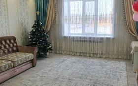 4-комнатная квартира, 112 м², 3/5 этаж, мкр Кадыра Мырза-Али 171/1 за 45 млн 〒 в Уральске, мкр Кадыра Мырза-Али