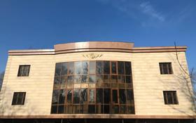 Трех уровневое помещение под любую коммерцию за 2.5 млн 〒 в Алматы, Медеуский р-н