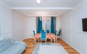 4-комнатная квартира, 106.2 м², 9/14 этаж, Сарайшык 5 за 45.9 млн 〒 в Нур-Султане (Астана)