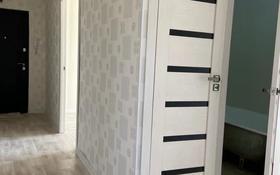 3-комнатная квартира, 60 м², 4/5 этаж, 8 мкр 5 — Аэровокзал за 18 млн 〒 в Шымкенте