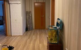 4-комнатная квартира, 148 м², 2/8 этаж, Сейфуллина 4/2 за 45.8 млн 〒 в Нур-Султане (Астана), Сарыарка р-н