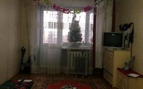 1-комнатная квартира, 33 м², 3/5 этаж, бульвар Гарышкерлер 33 за 5.9 млн 〒 в Жезказгане