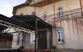 7-комнатный дом, 250 м², 8 сот., Нуртас уль.Жасталап б.н — Тасанбаева за 65 млн 〒 в Шымкенте, Каратауский р-н