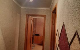 2-комнатная квартира, 50 м², 3/3 этаж, Жайляу 1 за 11.3 млн 〒 в Кокшетау