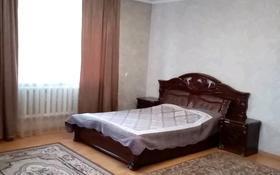 5-комнатный дом посуточно, 330 м², Жумакаева 71 за 50 000 〒 в Семее