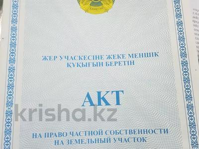 Здание, площадью 1129 м², Бурундайская 97 за 120 млн 〒 в Алматы, Жетысуский р-н — фото 7