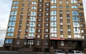Офис площадью 230 м², Мкр Сарыарка 3/1 — Мкр Сарыарка за 46 млн 〒 в Кокшетау