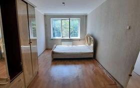 3-комнатная квартира, 62.7 м², 3/5 этаж, Жайлау за 15.3 млн 〒 в Таразе