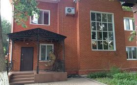 8-комнатный дом, 360 м², 18.5 сот., Локомотивное депо 3 за 79 млн 〒 в Актобе, мкр. Батыс-2