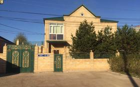 6-комнатный дом, 370 м², 12.5 сот., Кокпар 6 6 — Обаган за 79 млн 〒 в Нур-Султане (Астана), Алматы р-н