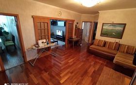 3-комнатная квартира, 93.9 м², 7/16 этаж, Тлендиева 15/1 — Акан Серi за 28.2 млн 〒 в Нур-Султане (Астана), Сарыарка р-н