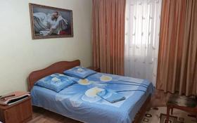 2-комнатная квартира, 55 м², 2 этаж посуточно, 7-й мкр 20 — Интернет Документы за 10 000 〒 в Актау, 7-й мкр
