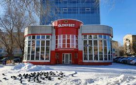 Здание, Бухар Жырау 75г площадью 257 м² за ~ 1.3 млн 〒 в Караганде, Казыбек би р-н