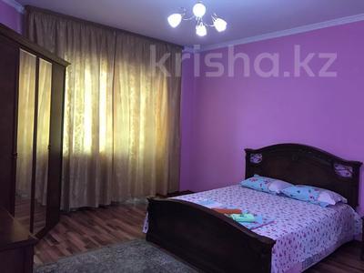3-комнатная квартира, 140 м², 3/18 этаж посуточно, Курмангазы 145 — Муканова за 16 000 〒 в Алматы, Алмалинский р-н — фото 5