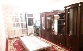 2-комнатная квартира, 45.7 м², 2/2 этаж, 2-й микрорайон4дом 14уй за 11 млн 〒 в Туркестане