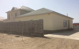 5-комнатный дом, 216 м², 10 сот., Саяхат 22 за 28 млн 〒 в