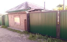 4-комнатный дом, 55 м², 8 сот., Пестеля за 7 млн 〒 в Усть-Каменогорске