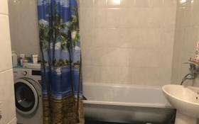 1-комнатная квартира, 37.8 м², 11/12 этаж, Кобыланды Батыра 7Е за 11.3 млн 〒 в Нур-Султане (Астана)