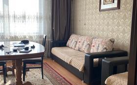 3-комнатная квартира, 80 м², 3/5 этаж на длительный срок, Пушкина 134 — Аманова за 140 000 〒 в Семее