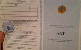 Участок 12 соток, Таскала 3 уч 309 за 2.8 млн 〒 в Атырау