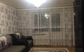 3-комнатная квартира, 62.3 м², 6/6 этаж, Курганская 4 за 16.2 млн 〒 в Костанае