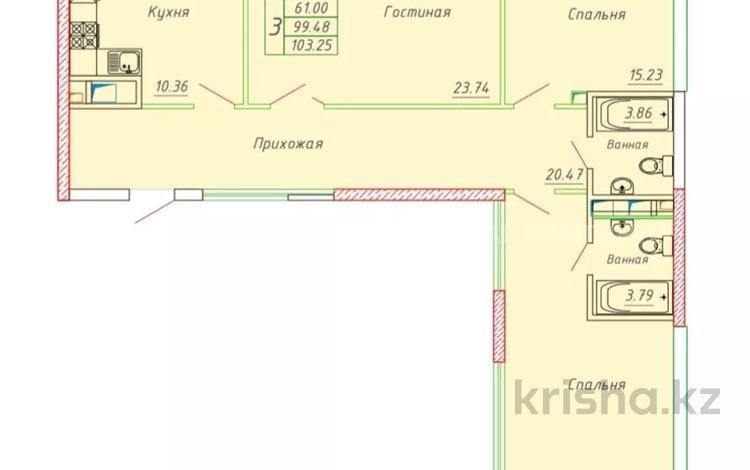 3-комнатная квартира, 103.25 м², 4/9 этаж, Айнакол — Сарыкол за ~ 21.9 млн 〒 в Нур-Султане (Астана), Алматы р-н
