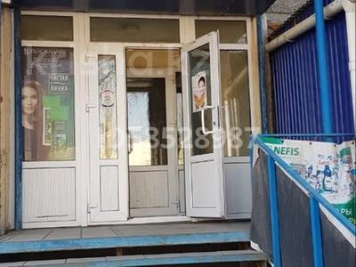 Магазин площадью 50 м², Виноградова 18 за 25 млн 〒 в Усть-Каменогорске