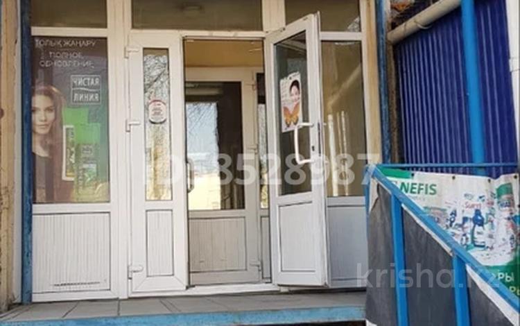 Магазин площадью 50 м², Виноградова 18 за 23 млн 〒 в Усть-Каменогорске