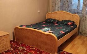 3-комнатная квартира, 77 м², 4/5 этаж посуточно, Токмағанбетова 27 — Желтоксан за 12 000 〒 в