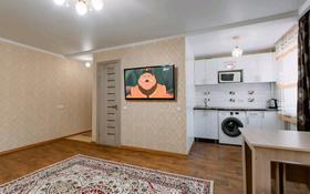 3-комнатная квартира, 70 м², 1/5 этаж посуточно, Бухар Жырау 65 — Ситимиол за 12 000 〒 в Караганде