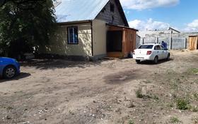3-комнатный дом помесячно, 50 м², 6 сот., Челябинская — Штабная за 65 000 〒 в Костанае