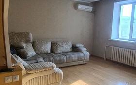 2-комнатная квартира, 48 м², 5/5 этаж помесячно, Каратал 55 за 100 000 〒 в Талдыкоргане
