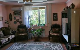 10-комнатный дом, 500 м², 5 сот., Жарбосынов за 120 млн 〒 в Атырау