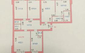 5-комнатная квартира, 149 м², 5/9 этаж, проспект Абылай-Хана 1 — Габдуллина за 42 млн 〒 в Кокшетау