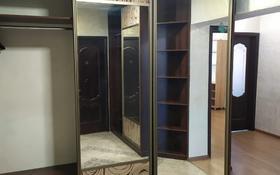 3-комнатная квартира, 110 м², 4/5 этаж помесячно, мкр Думан-2 3 за 160 000 〒 в Алматы, Медеуский р-н