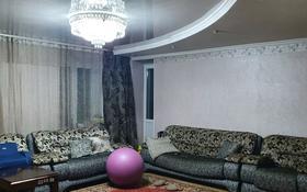 5-комнатная квартира, 150 м², 3/4 этаж, улица Энтузиастов 15 за 50 млн 〒 в Усть-Каменогорске
