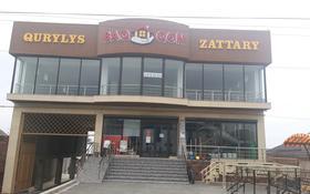 Магазин площадью 700 м², проспект Жибек Жолы 230 за 500 000 〒 в Карасу