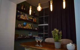 2-комнатная квартира, 50 м², 5/5 этаж, Каныш Сатпаева 19А за 16.5 млн 〒 в Атырау