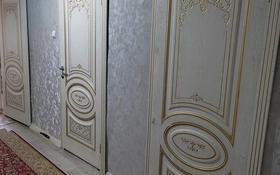 4-комнатный дом, 250 м², 12 сот., Амангелди Иманов 104 — Нурпейсов за 32 млн 〒 в Жезказгане