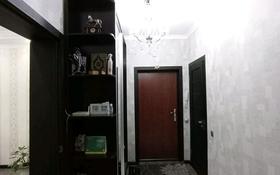 3-комнатная квартира, 107 м², 7/8 этаж, Алтын аул 3 за 32 млн 〒 в Каскелене