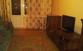 2-комнатная квартира, 45 м², 3/5 этаж помесячно, Авангард-4 13 за 100 000 〒 в Атырау, Авангард-4