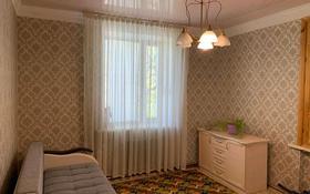 3-комнатная квартира, 68 м², 2/2 этаж, Сатпаева 29 за 15 млн 〒 в Жезказгане