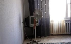 2-комнатная квартира, 51 м², 5/5 этаж, 4 микрорайон 21 — Ул.Абая за 14 млн 〒 в Капчагае