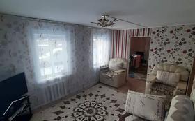 4-комнатный дом, 94 м², 10 сот., Наурыз 22А за 15.5 млн 〒 в Щучинске