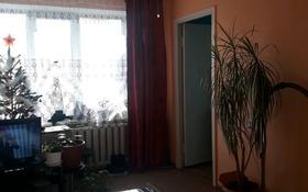 2-комнатная квартира, 42 м², 1/5 этаж, Ленина 108 за 7 млн 〒 в Каргалы (п. Фабричный)