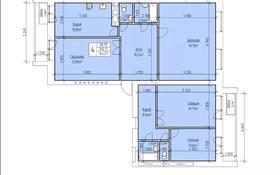 4-комнатная квартира, 146 м², 9/9 этаж, Аль Фараби 20 — Сьянова за ~ 35 млн 〒 в Костанае